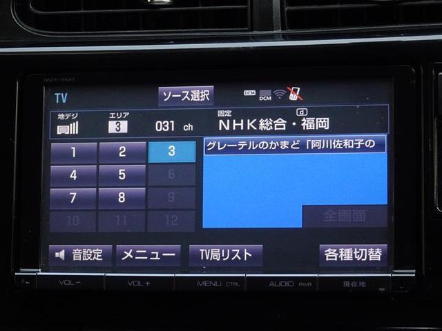 Gブラックソフトレザーセレクション ・ナビ&TV フルセグ バックカメラ ETC スマートキー キーレス(7枚目)