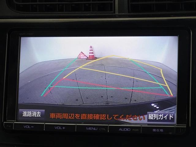 Gブラックソフトレザーセレクション ・ナビ&TV フルセグ バックカメラ ETC スマートキー キーレス(8枚目)