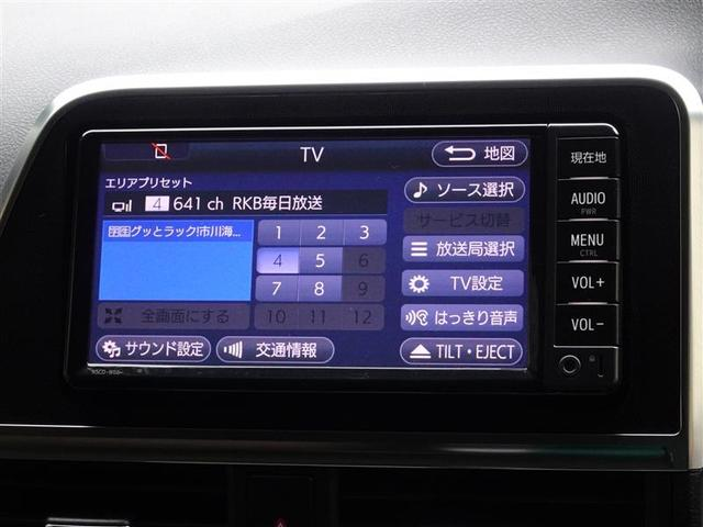 ハイブリッドG ・メモリーナビ ナビ&TV ワンセグ バックカメラ ETC 両側電動スライド 3列シート スマートキー キーレス(7枚目)