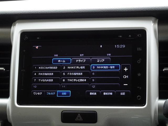 HV X ・メモリーナビ ナビ&TV フルセグ バックカメラ HIDヘッドライト 衝突被害軽減システム スマートキー キーレス(7枚目)