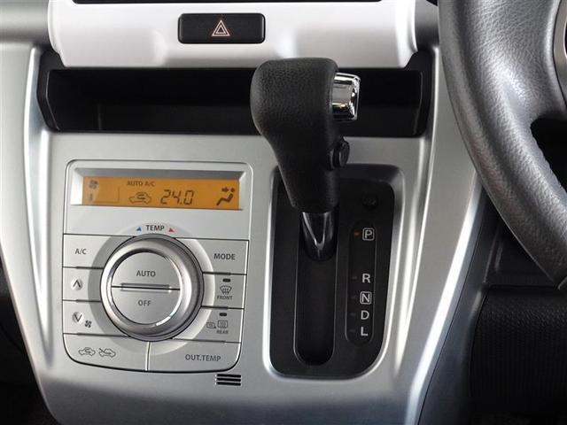 HV X ・メモリーナビ ナビ&TV フルセグ バックカメラ HIDヘッドライト 衝突被害軽減システム スマートキー キーレス(11枚目)