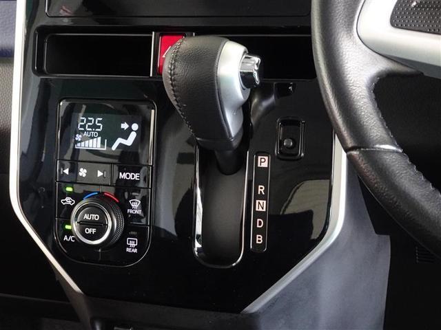 カスタムG-T メモリーナビ ナビ&TV フルセグ 両側電動スライド LEDヘッドランプ フルエアロ 衝突被害軽減システム スマートキー キーレス(10枚目)