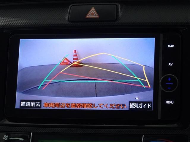 1.5G ・HDDナビ ナビ&TV フルセグ バックカメラ ETC HIDヘッドライト キーレス(8枚目)