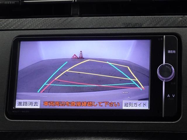 Sツーリングセレクション・G's ・メモリーナビ ナビ&TV フルセグ バックカメラ ETC HIDヘッドライト スマートキー キーレス(8枚目)