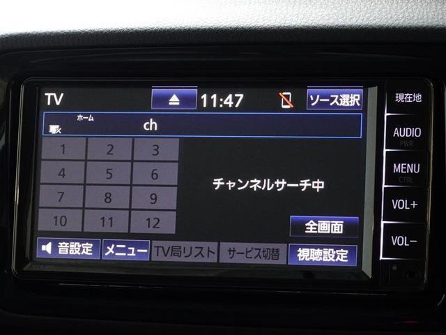 F メモリーナビ ナビ&TV ワンセグ ETC ドラレコ 衝突被害軽減システム キーレス(7枚目)