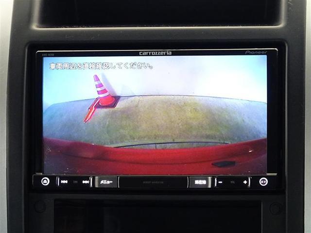 日産 エクストレイル 20X SDナビ Bカメラ ETC スマートキー