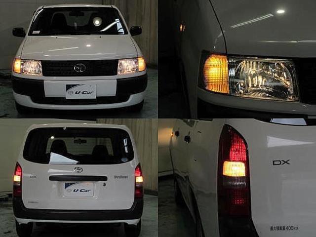 トヨタ プロボックスバン DXコンフォートパッケージ 1年保証 ETC CD再生