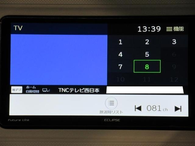 X SAIII LEDヘッドライト メモリーフルセグナビ(8枚目)