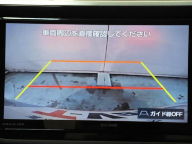 X SAIII SDナビ バックカメラ 純正アルミ(9枚目)