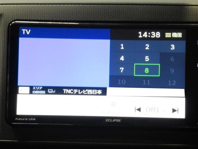 L SAIII メモリーナビ バックカメラ(8枚目)