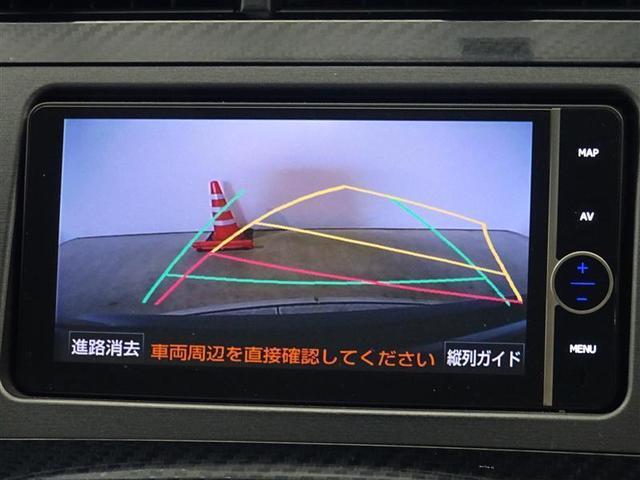 G's フルセグHDDナビETCDVDBカメラスマートキー(9枚目)