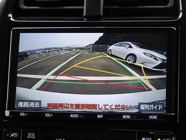 S SDナビ バックカメラ ETC 社用車使用(8枚目)