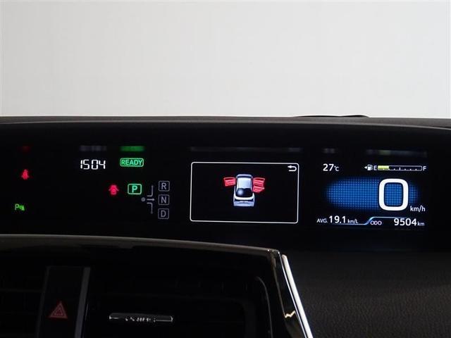 S SDナビ バックカメラ ETC 社用車使用(9枚目)