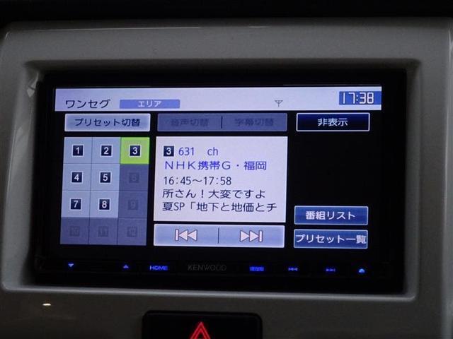G HV G SDナビ CD DVD再生 ワンセグ ETC(7枚目)