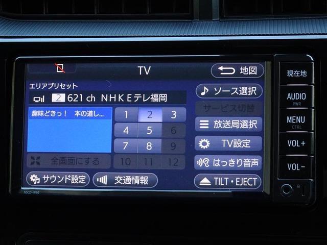 G SDナビ ワンセグ CD バックカメラ ETC(7枚目)
