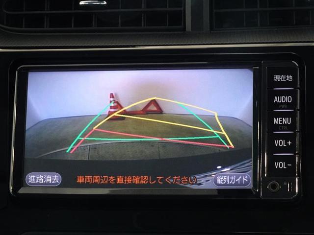 G SDナビ ワンセグ CD バックカメラ ETC(8枚目)