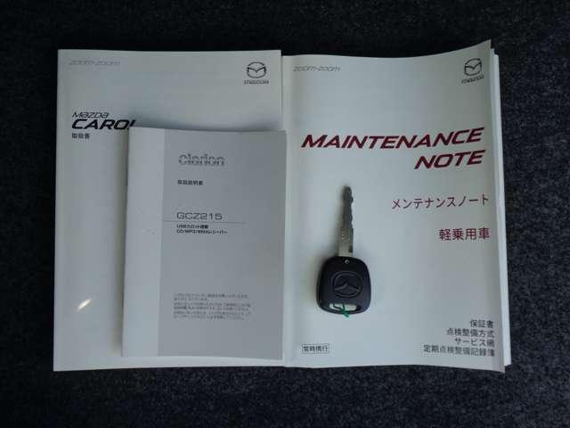 GS キーレスエントリー ABS AC(14枚目)