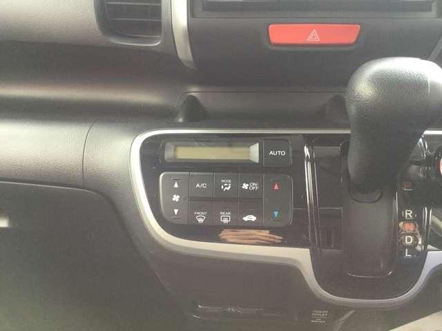ホンダ N BOX G SSパッケージ CDチューナー スマートキー ETC