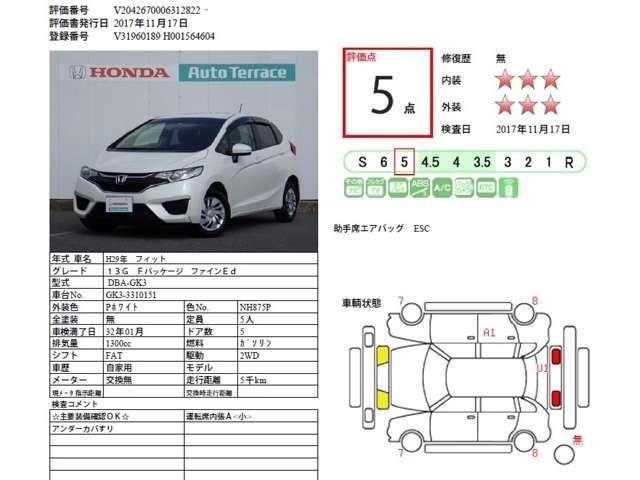 ホンダ フィット 13G・Fパッケージ ファインエディション ホンダ純正メモリーナ