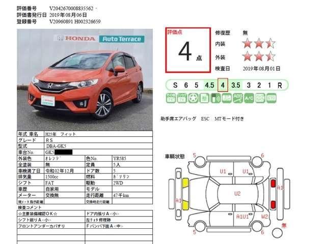 RS 純正メモリーナビ 7速パドル クルコン(8枚目)
