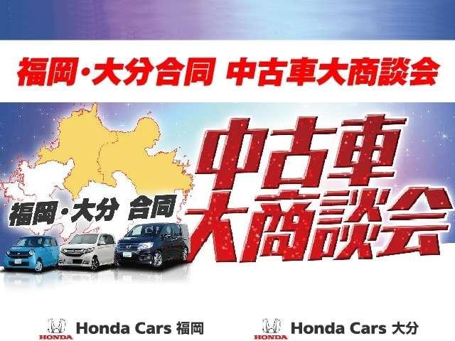 「ホンダ」「フィット」「コンパクトカー」「福岡県」の中古車2