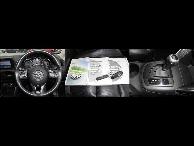 「マツダ」「CX-5」「SUV・クロカン」「福岡県」の中古車12