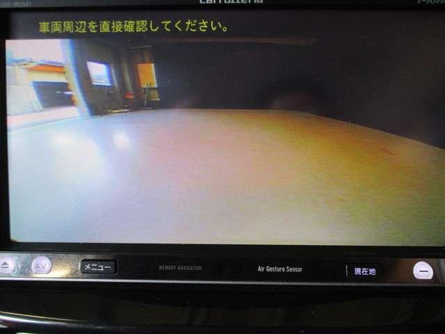 「マツダ」「デミオ」「コンパクトカー」「福岡県」の中古車10