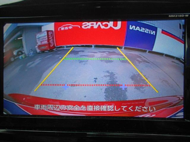 15RX Vセレクション ナビ Bカメラ ドラレコ(5枚目)