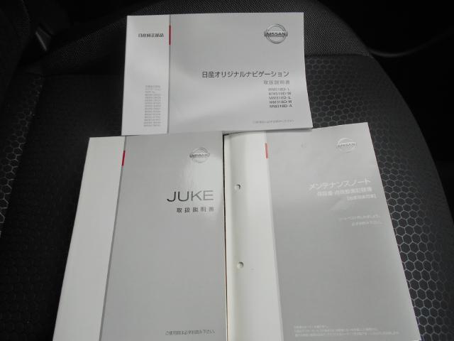 15RX Vセレクション ナビ Bカメラ ドラレコ(18枚目)