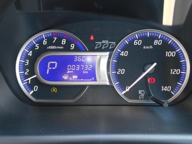 ハイウェイスターG 衝突軽減ブレーキ 踏み間違い防止(8枚目)