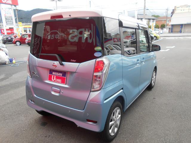 「日産」「デイズルークス」「コンパクトカー」「福岡県」の中古車2