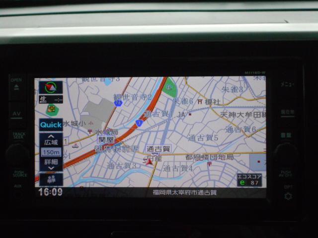 「日産」「デイズルークス」「コンパクトカー」「福岡県」の中古車4