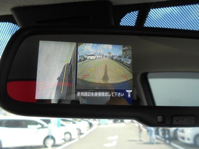 ハイウェイスターG 衝突軽減ブレーキ踏み間違い防止(7枚目)