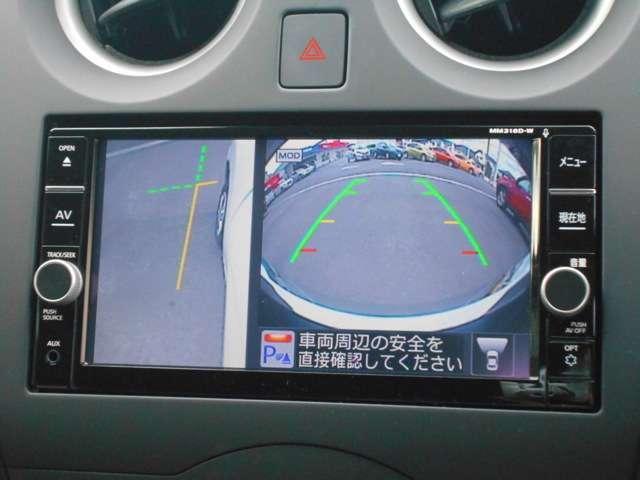 1.2 X ドライブレコーダー衝突軽減ブレーキナビ(7枚目)