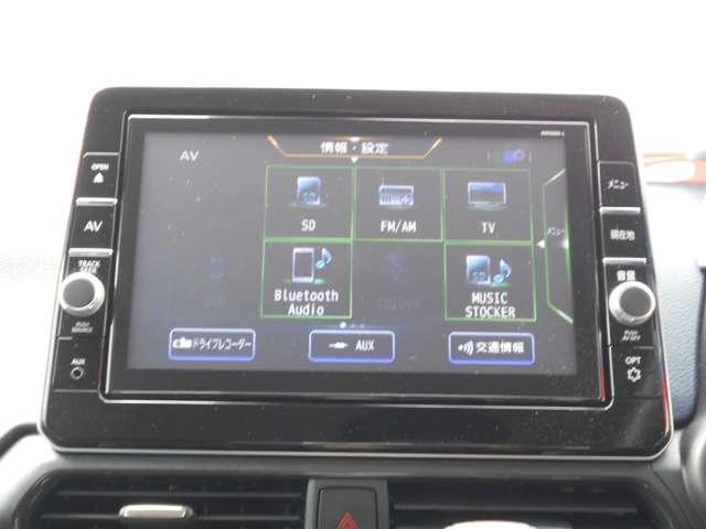 ハイウェイスター X プロパイロットエディション 660 ハイウェイスターX プロパイロット エディション 9インチナビ 全周囲カメラ ドラレコ(6枚目)