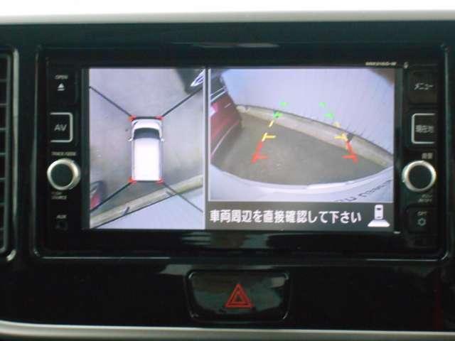 ハイウェイスター Gターボ 660 ハイウェイスター Gターボ ナビ 全周囲カメラ 衝突軽減ブレーキ(7枚目)