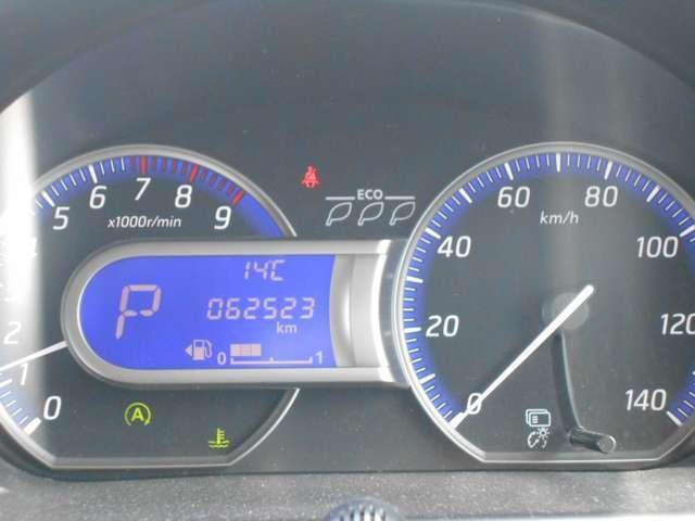 660 ハイウェイスターX Vセレクション +SafetyII 衝突軽減ブレーキナビETC全周囲カメラ(3枚目)
