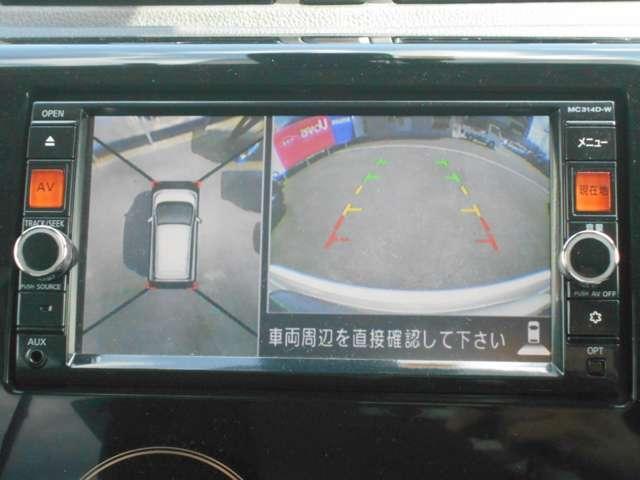660 ハイウェイスターX Vセレクション +SafetyII 衝突軽減ブレーキナビETC全周囲カメラ(7枚目)