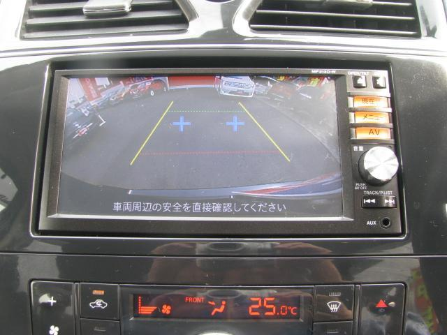 日産 セレナ ライダ-ブラックライン MP313D-Wナビ