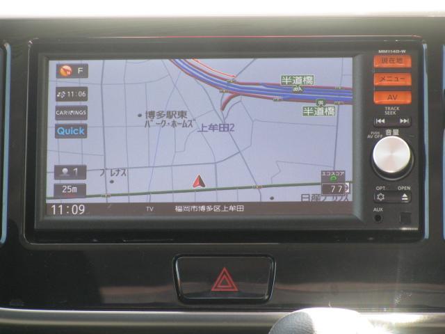日産 デイズルークス ハイウェイスター ターボ☆MM114D-Wナビ