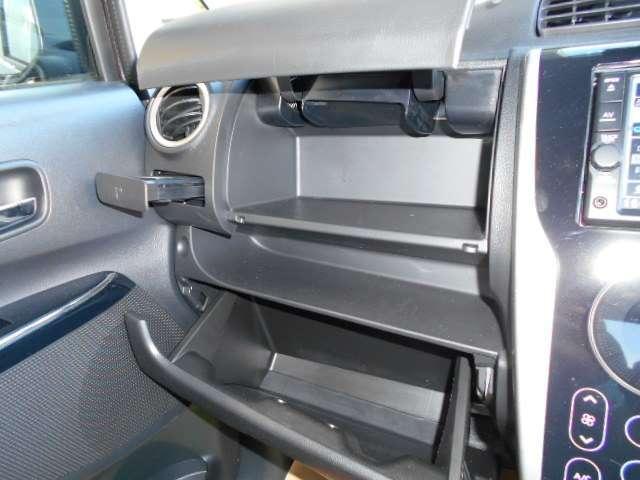 ハイウェイスターX 当社展示使用車UP!走行距離3000km(9枚目)