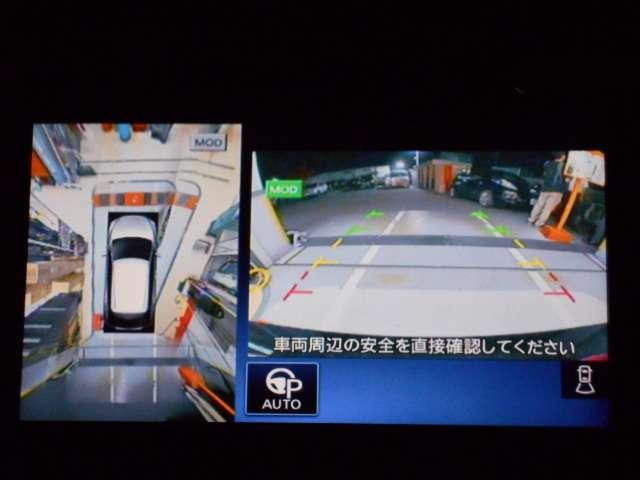 G 当社展示車UP!プロパイロット、プロパイロットパーキング(6枚目)