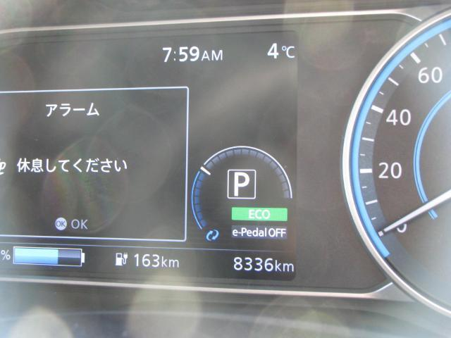 G 当社展示車UP!走行8000km 運転支援システム付(10枚目)