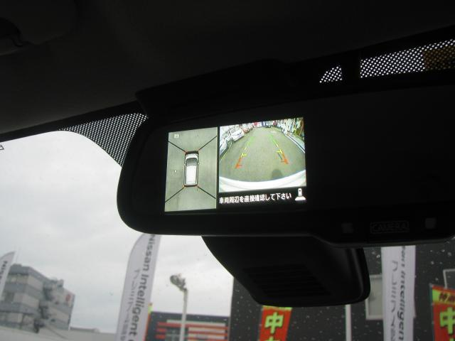 X 当社展示試乗使用車 衝突軽減ブレーキ 純正ナビゲーション(6枚目)