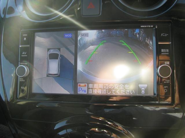 アラウンドビューモニターは4方のカメラで真上から車を見たようにモニターで360℃の確認ができる日産の自慢の装備です。是非実際の車で体感してみてください。