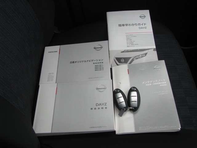 660 ハイウェイスターGターボ メモリ-ナビ&衝突軽減ブレ-キ(10枚目)