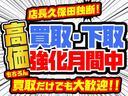 1.2 e-POWER X メモリ-ナビ&衝突軽減ブレ-キ(20枚目)
