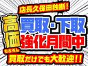 1.2 e-POWER ハイウェイスター V メモリ-ナビ&後席モニタ-(20枚目)