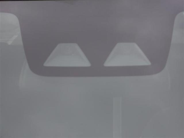Z 衝突軽減ブレーキ車線逸脱警報・先進ライト 9インチディスプレイオーディオ フルセグチューナー バックモニター シートヒーター LEDヘッドライト スマートキー(12枚目)