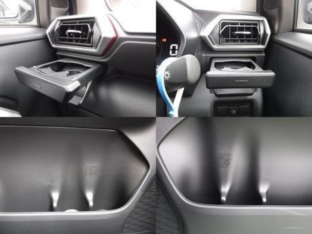 Z 衝突軽減ブレーキ車線逸脱警報・先進ライト 9インチディスプレイオーディオ フルセグチューナー バックモニター シートヒーター LEDヘッドライト スマートキー(14枚目)